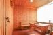 «Душевная баня с вениками» на Борщаговке