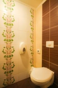 """Центр здоровья и отдыха «Голосеевские бани»: """"Купеческая баня"""""""