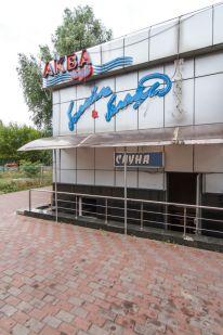 Сауна «Аква Клуб»