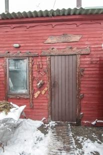 «Баня на дровах»: Зал №3