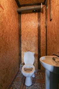 Баня «Офуро на Троещине»: Березовый