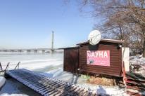 Банный комплекс на Днепре «Парус»: Сауна на воде
