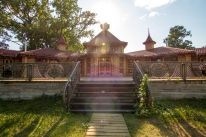 Загородный комплекс «Fort Pirnov Park»: Баня