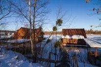 Русские бани «Труханов Остров»: Общие фото