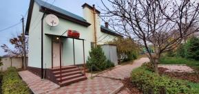Баня «Vizit Hot Club»